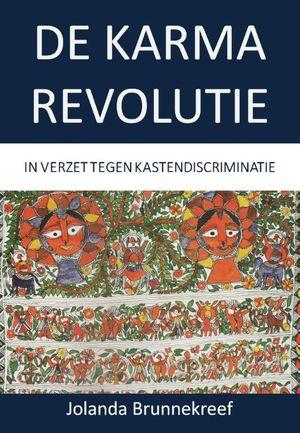 De karma revolutie