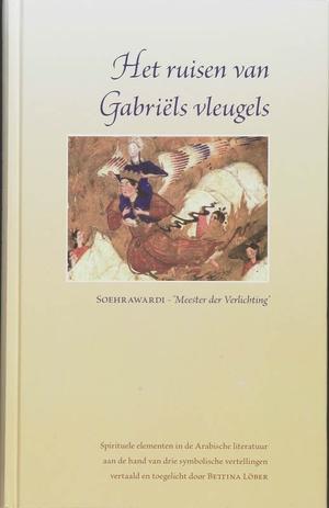 Het ruisen van Gabriels vleugels