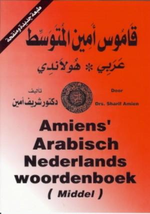 Amiens' Arabisch Nederlands woordenboek