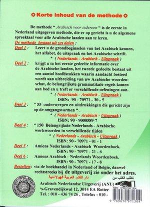 Arabisch voor iedereen Arabische leerboek deel 1 en 2