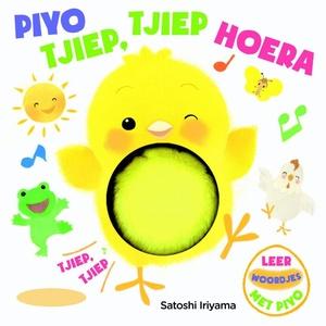 Piyo - Tjiep, Tjiep, Hoera