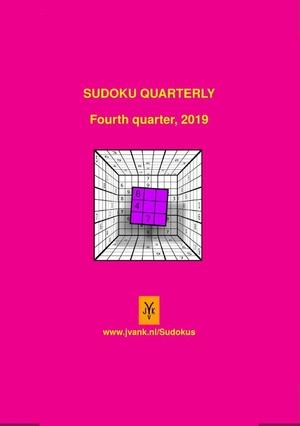 Fourth quarter 2019