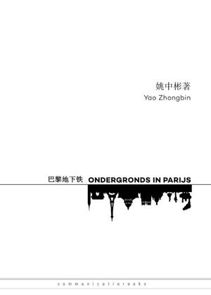 Ondergronds in Parijs