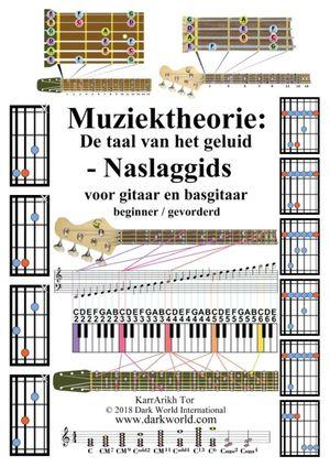 Muziektheorie: De taal van het geluid - Naslaggids