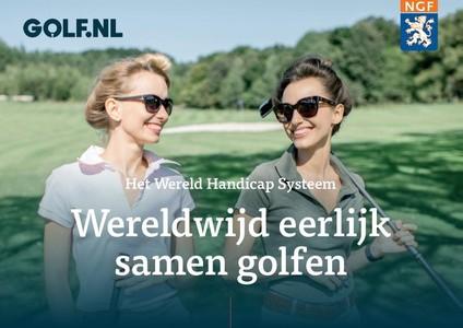 Het Wereld Handicap Systeem (Golf)