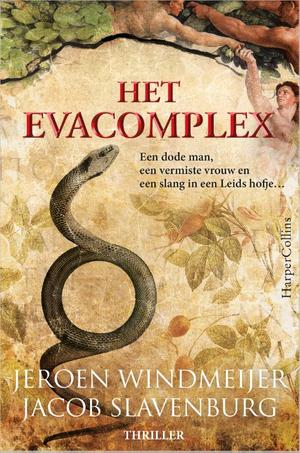 Het Evacomplex