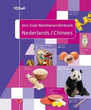 Van Dale Beeldwoordenboek Nederlands - Chinees