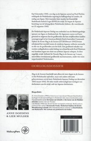 Slag in de Javazee 1941|1942