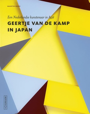 Geertje van de Kamp in Japan