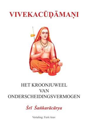 Vivekacūḍāmaṇi
