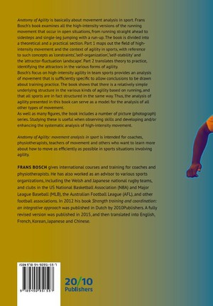 Anatomy of agility
