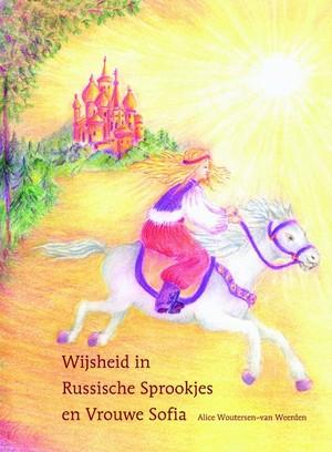 Wijsheid in Russische sprookjes en Vrouwe Sofia