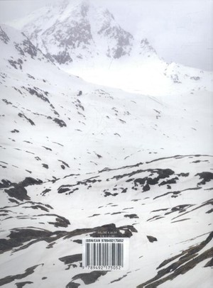 Soigneur cycling journal 16