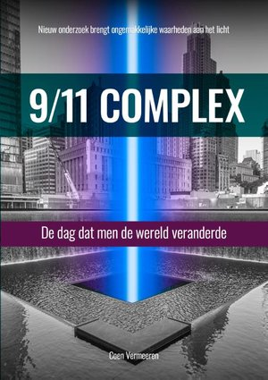 9/11 Complex