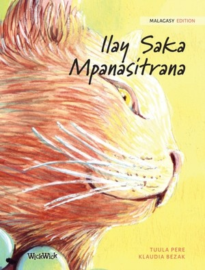 Ilay Saka Mpanasitrana