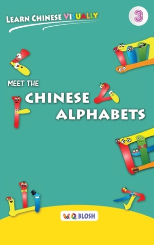 Learn Chinese Visually 3
