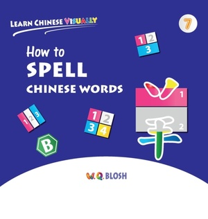 Learn Chinese Visually 7