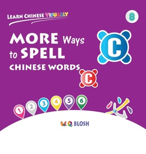 Learn Chinese Visually 8