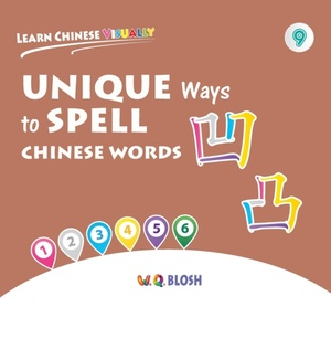 Learn Chinese Visually 9